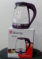 Электро чайник Domoteс DT- 701 дисковый стеклянный