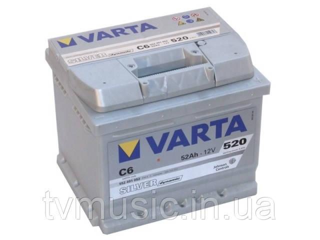 Аккумулятор Varta Silver Dynamic C6 52Ah 12V (552 401 052)