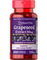 Антиоксидант Puritan's Pride Grapeseed Extract (100 капс)