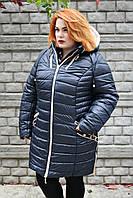 Зимнее пальто женское большого размера Аза, куртки для полных, женская верхняя одежда больших размеров,
