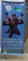 Изготовление баннерных рекламных стендов на X-spider Паук 85 х 190