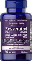 Антиоксидант Puritan's Pride Resveratrol 250 мг (60 капс)