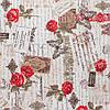 Шторы Прованс, ткань 12105 v13
