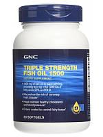 Комплекс незаменимых жирных кислот GNC Triple Strength Fish Oil 1500 (60 порций) (102015) Фирменный товар!