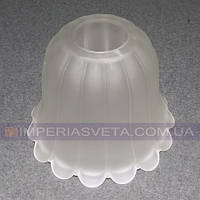 Плафон для люстры, светильника E-27 IMPERIA цветок LUX-533116