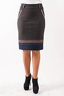 Женская классическая теплая юбка