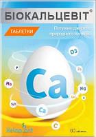 Биокальцевит Таблетки №60 натуральный кальций, витамины и микроэлементы