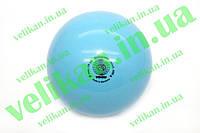 Мяч для художественной гимнастикиTOGU FIG Standart 400 г (19)  голубой 445403