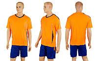 Форма футбольная без номера (оранжевый), фото 1