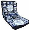 Набор для пикника на 4 персоны Voyager HB8-036