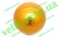 Мяч для художественной гимнастикиTOGU FIG Standart 400 г (20)  золотой 445420