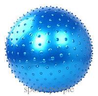 Мяч для фитнеса (фитбол), массажный, 65 см. (без коробки).
