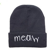 Стильная шапка Meaw