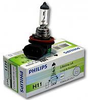 """Автомобильная галогенная лампа """"PHILIPS""""(H11)(12V)(55W)"""