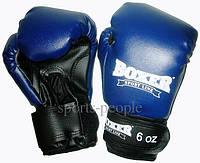 Перчатки боксерские/для бокса Boxer: 6, 8 oz, кожа.
