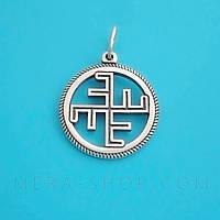 Солнечный Небесный Крест двухсторонний оберег из серебра