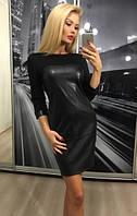 Стильное женское платье  экокожа, черное