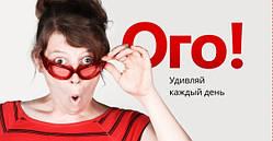 Только в Интернет -магазине VTEME.kiev.ua