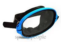 Маска для плавания Акванавт, синяя с черным.