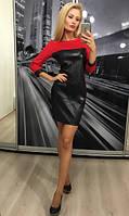 Стильное женское платье  экокожа, красное с черным