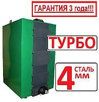 80 кВт Котёл Длительного Горения OG-80Т (с Автоматикой)