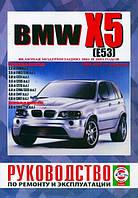 BMW X5 (e53) Мануал по ремонту, эксплуатации и техобслуживанию