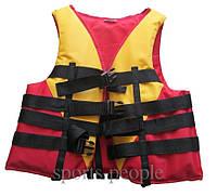Спасательный (страховочный) жилет, удерживаемый вес 50-70 кг, разн. цвета