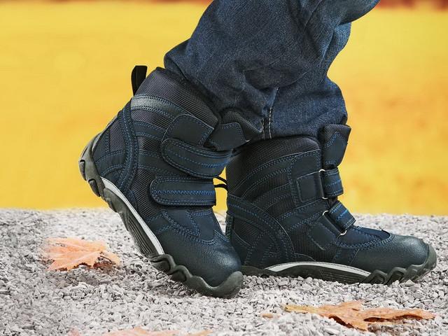 Теплая детская зимняя обувь оптом