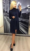 Стильное женское платье с накидкой, темно-синее