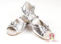 Туфли для танцев детские Levant Виктория