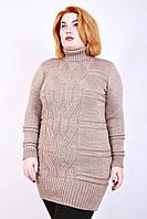 Свитер вязанный Валик (3 цвета), женский свитер для полных, туника вязаная, дропшиппинг украина