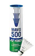 Набор воланов Yonex mavis 500, 6 ед.