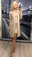 Стильное женское платье с накидкой, бежевое
