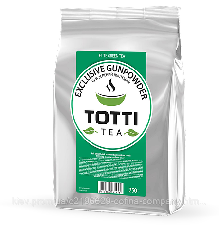 """Ексклюзив Ганпаудер"" зеленый чай TОТТІ Tea, 250г"