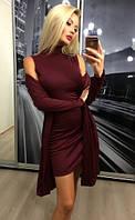 Стильное женское платье с накидкой, бордовое