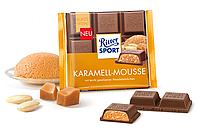Молочный шоколад Ritter Sport Karamel- Mousse-с мусом из карамели миндаля