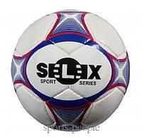 Мяч футзальный SELEX nova Pro Gold №4, (для мини-футбола).