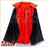Плащ Дракула короткий детский двусторонний красно-чёрный на Хэллоуин