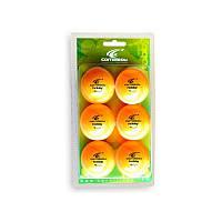 Мячи для настольного тенниса Cornilleau Hobby оранжевый 6 шт