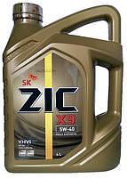 Моторное масло синтетика ZIC X9 5w40 4л