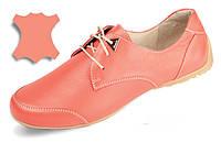 Удобные кожаные туфли МИДА 21346(88) 41