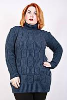Свитер Косы горло батал (4 цвета), женский свитер для полных, туника вязаная, дропшиппинг украина