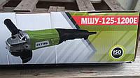 Болгарка Eltos МШУ-125-1200Е с регулятором оборотов,отправка в любой город