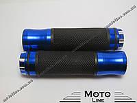 Грипсы, ручки руля (синие) GXmotor