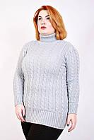 Свитер вязанный большого размера Анна горло ( 8цв), женский свитер коса для полных, туника вязанн