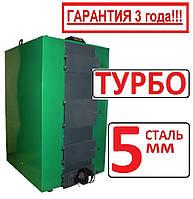 100 кВт Котёл Длительного Горения ОG-100Т (с Автоматикой)