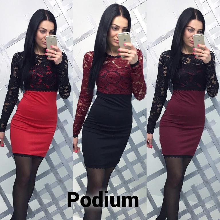 Женская одежда октябрь 3