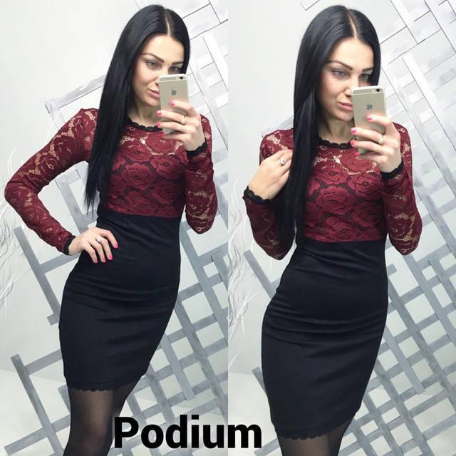 89e7117b076 Женская одежда октябрь 3» в портфолио компании «Интернет-магазин