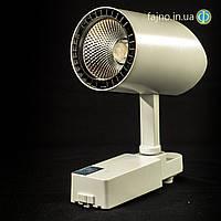 Прожектор на шинопровод Vision PRIAGO TRL-90 (18 Вт)