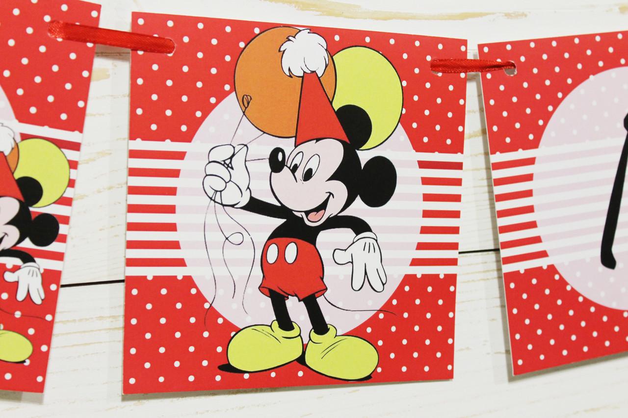 Бумажная гирлянда растяжка Микки Маус, красная